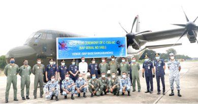 3rd C-130j transport aircraft for BAF arrives in city