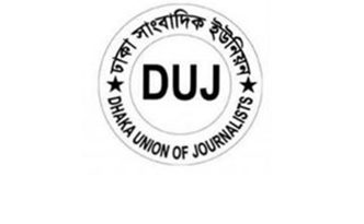 DUJ seeks govt interference over firing of journalists