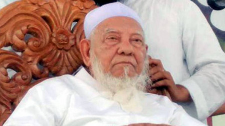 Allema Shafi laid to eternal rest at Hazhazari Madrasa