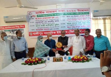 Tk 8,000 crore projects undertaken for Gazipur's dev: Mozammel
