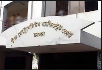 Case against Prothom Alo editor, 9 others over Rahat's death ready for trial