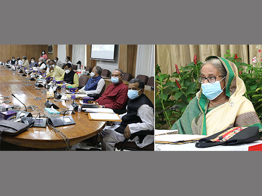 Cabinet clears law for country's fifth medical university
