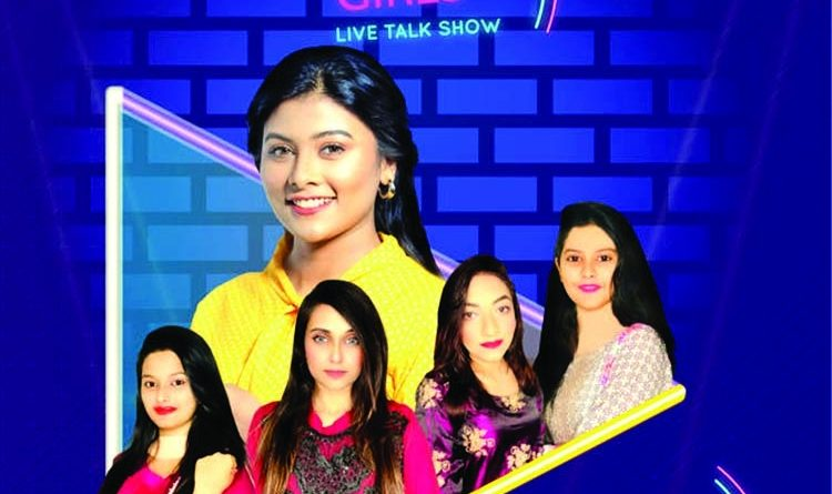 Popular actress Toya turns host on 'Likee Girls' | The Asian Age Online, Bangladesh