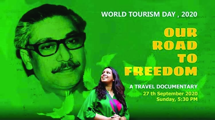 Bangabandhu's memories highlighted in 'Our Road to Freedom' | The Asian Age Online, Bangladesh