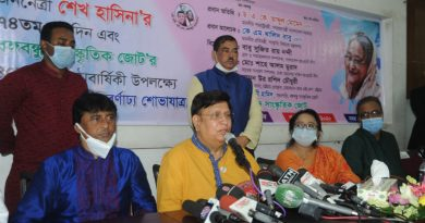 Sheikh Hasina is greatest leader of grassroots people: Momen