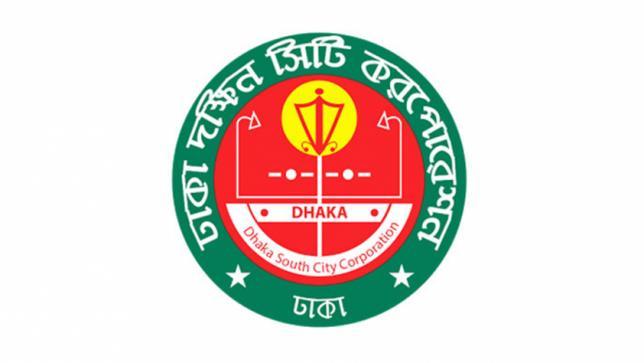 DSCC extends rickshaw-van registration time for 3 days
