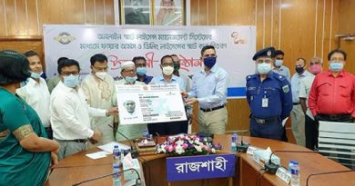 Rajshahi enters smart license system era