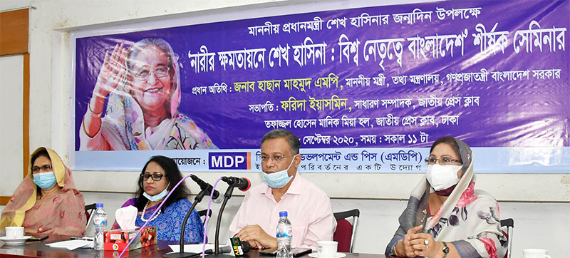 Sheikh Hasina symbolises name only to stay beside people, lead nation: Hasan