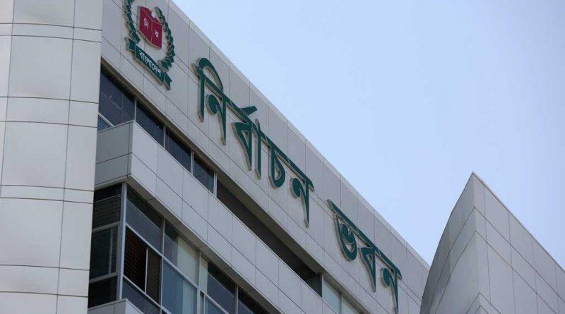 By-polls in Dhaka-18, Sirajganj-1 constituencies Nov 12