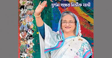Book titled 'Sheikh Hasina: Fearless Voyager of Impassable Path' unveiled