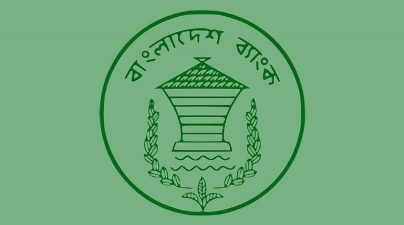 Bangladesh Bank relaxes ESF conditions