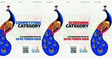DIMFF 2021 extend film submission date | The Asian Age Online, Bangladesh