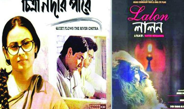 12th FFSI features retrospective of Mokammel's films   The Asian Age Online, Bangladesh