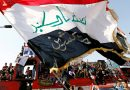 'Demands not met': Anti-government protests resume in Iraq | Middle East