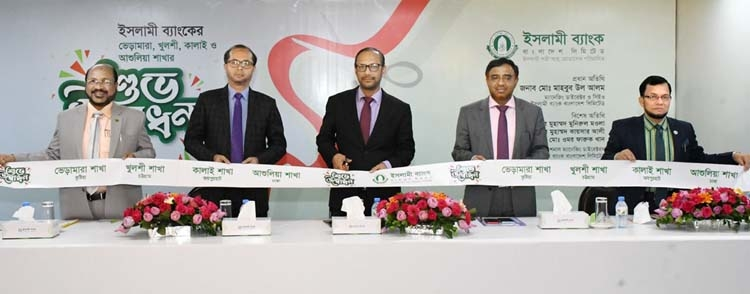 IBBL inaugurates 4 new branches | The Asian Age Online, Bangladesh