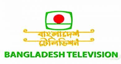 Bangladesh Television move to restore shine | The Asian Age Online, Bangladesh