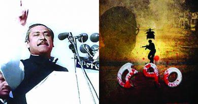 '570' about Bangabandhu's murder | The Asian Age Online, Bangladesh