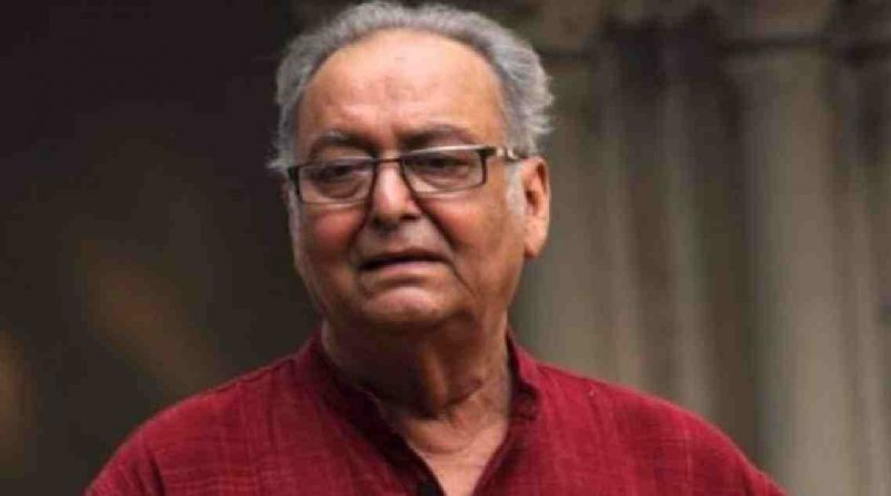 Actor Soumitra Chattopadhyay tests positive for coronavirus | The Asian Age Online, Bangladesh