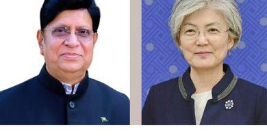 Momen seeks S Korea's cooperation in facilitating return of Bangladeshi expats
