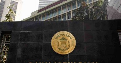 Bangladesh Bank extends policy support to businesses for six months