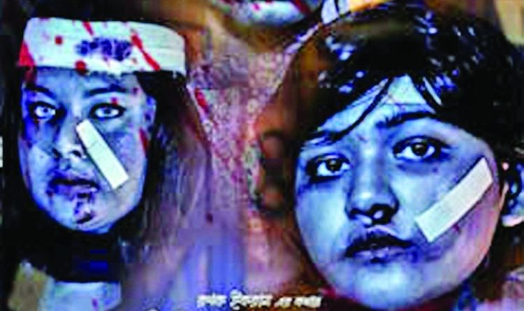 'Ghreena' song on rape | The Asian Age Online, Bangladesh