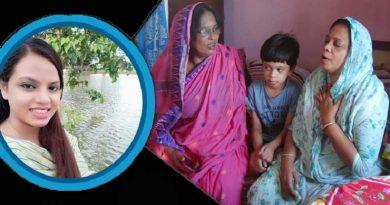 Unidentified man's body found in Sirajganj – Countryside – observerbd.com