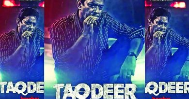 Chanchal's totally different in new web series 'Taqdeer' | The Asian Age Online, Bangladesh