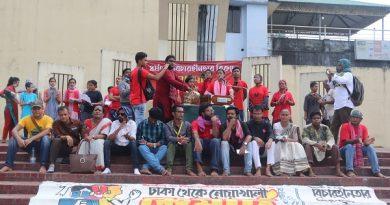 Anti-rape long march reaches Feni  – National – observerbd.com