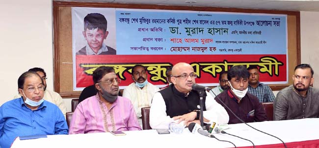 Mostaq-Zia to be tried posthumously: Dr Murad