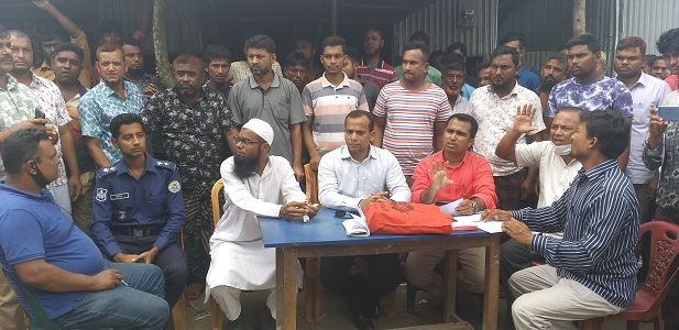 16 fishermen fined, jailed in Bhola – Countryside – observerbd.com