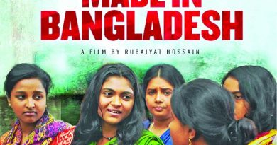 'Made in Bangladesh' enters the 78th Golden Globes race | The Asian Age Online, Bangladesh