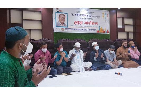 Doa mahfil held seeking early recovery of Hasan Mahmud in Ctg