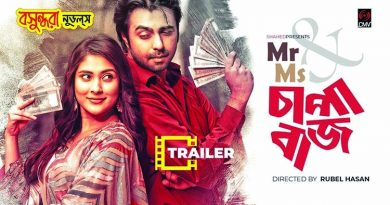 'Mr & Ms Chapabaz' reaches 10m views on Youtube | The Asian Age Online, Bangladesh