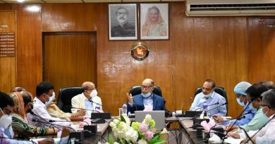 'Complete Bhairab BSCIC Industrial City quickly'   The Asian Age Online, Bangladesh
