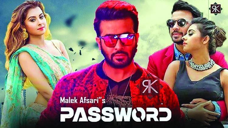 'Bir', 'Password' returning to halls | The Asian Age Online, Bangladesh