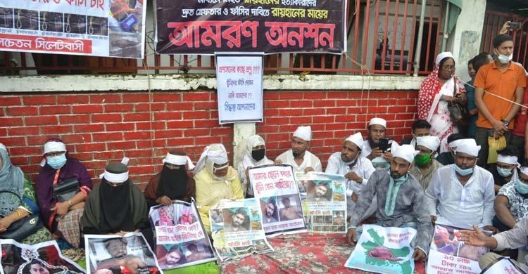 Raihan's mother starts hunger strike seeking justice – National – observerbd.com