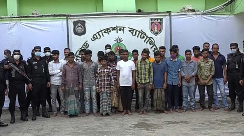 21 held in Ashulia with mini casino board – National – observerbd.com