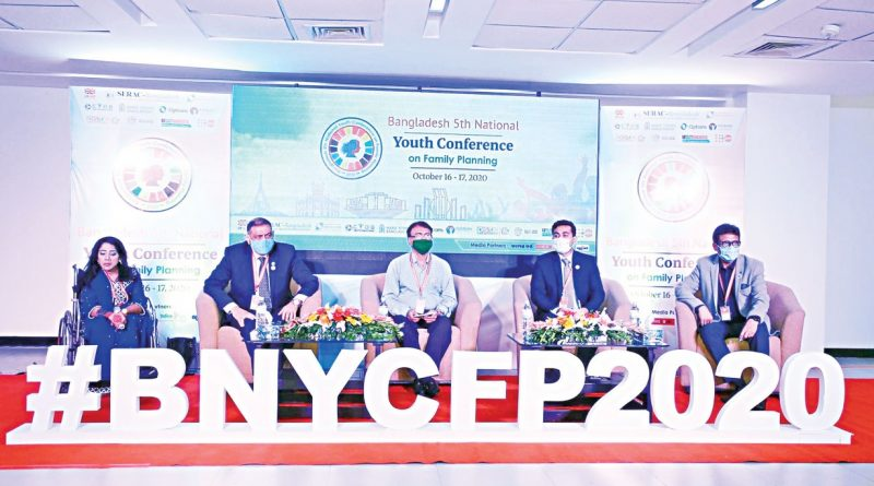 Bangladesh 5th National Youth Conference on Family Planning held at Dhaka