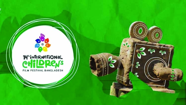 14th Int'l Children's Film Fest to be held in January | The Asian Age Online, Bangladesh