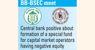 BB favours bond issued by stock market intermediaries to increase liquidity