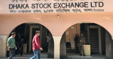 Dhaka bourse ends slightly lower