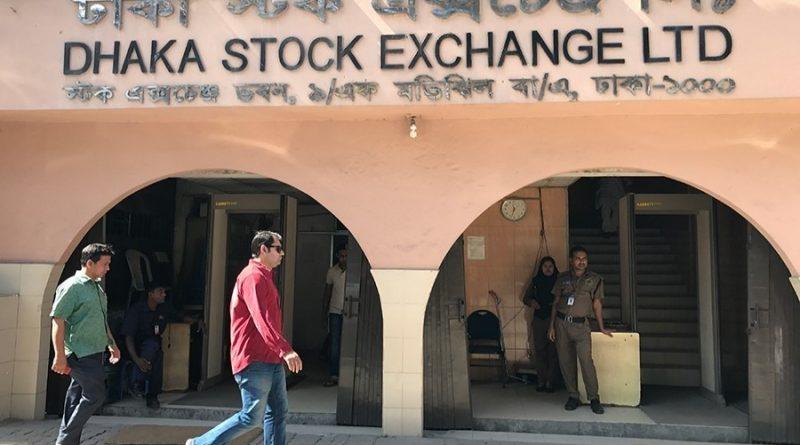 Dhaka bourse ends slightly lower