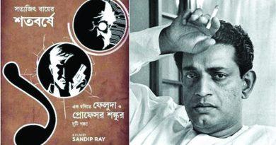 Satyajit 'Feluda', Prof Shanku in one movie   The Asian Age Online, Bangladesh