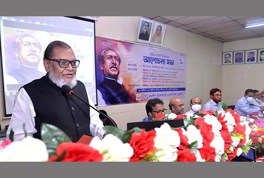 Bangabandhu was voice of the oppressed: Mozammel