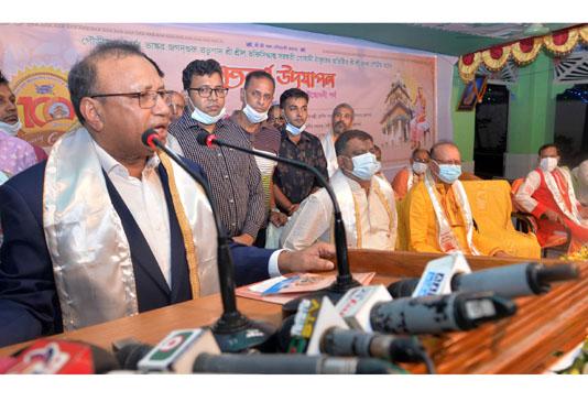 Bangabandhu used to believe in humanity before religion: Tajul