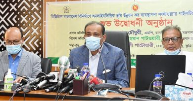 Land tax can be paid online from anywhere in world: Saifuzzaman – National – observerbd.com