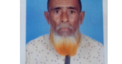 Freedom fighter buried with state honour in Mymensingh  – Countryside – observerbd.com
