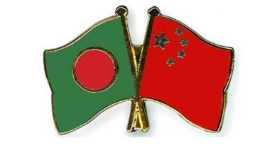 China to suspend entry of non-Chinese nationals in Bangladesh – National – observerbd.com