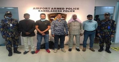 5 held, Tk 2cr gold ornaments, mobiles seized at Dhaka Airport  – National – observerbd.com