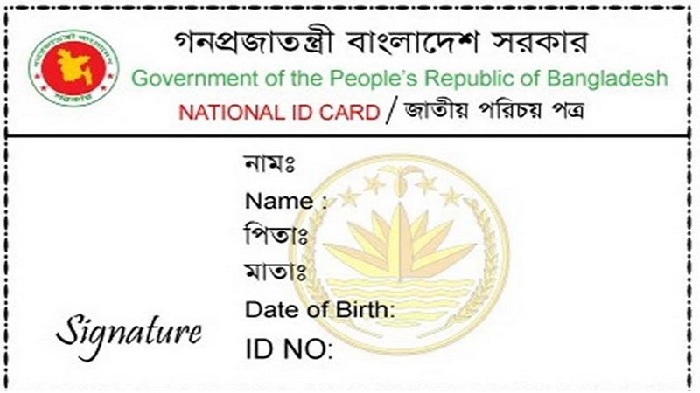 Dhaka plans NID cards for all Bangladeshi expatriates – National – observerbd.com